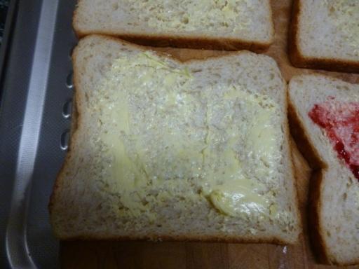 Butter it...